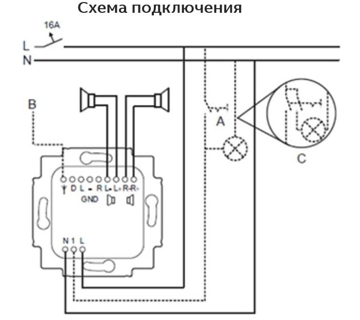 схема подключения радио abb